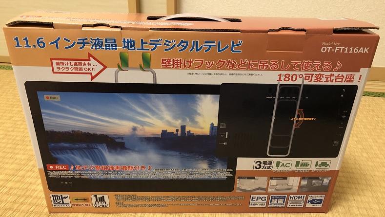 f:id:pisukechin:20200610213652j:plain
