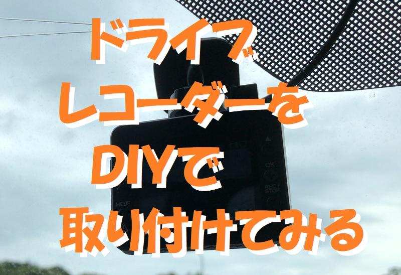 f:id:pisukechin:20200614010151j:plain