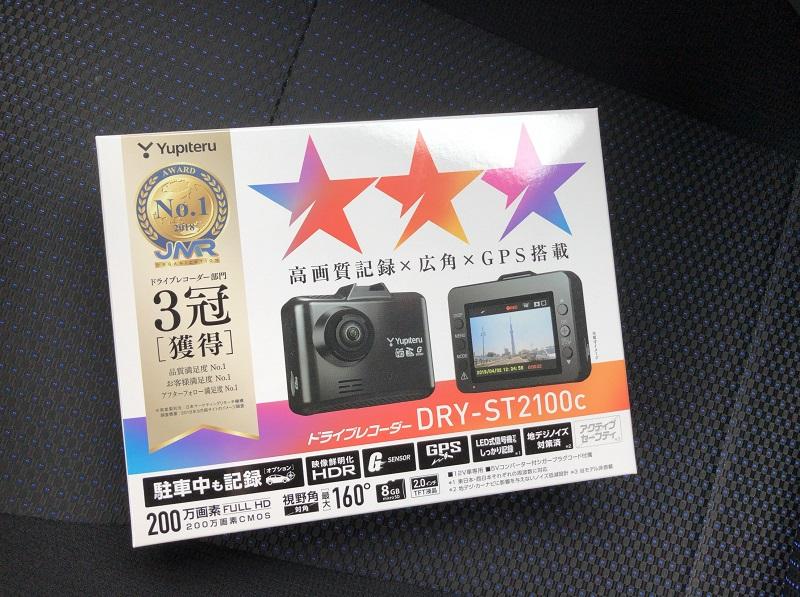 f:id:pisukechin:20200614010204j:plain