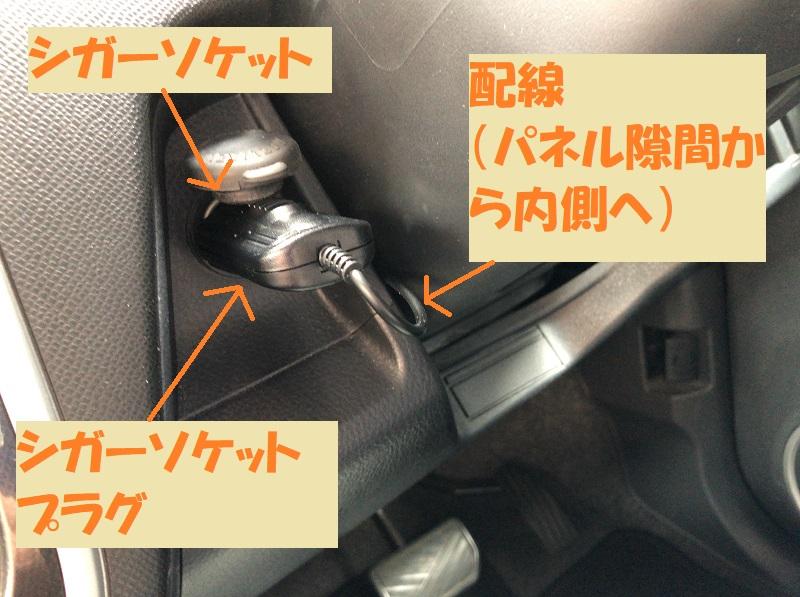 f:id:pisukechin:20200614010233j:plain