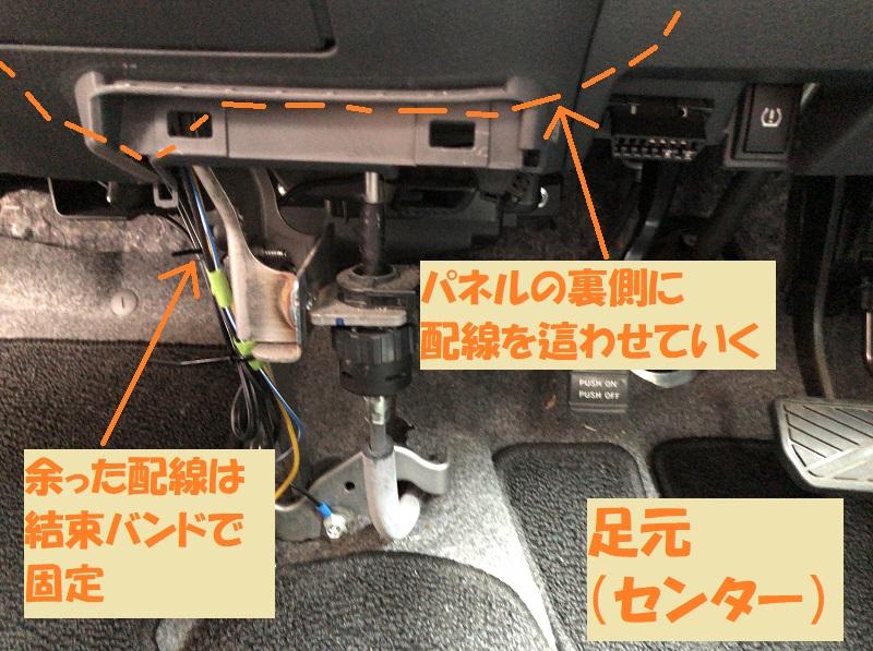 f:id:pisukechin:20200614010241j:plain