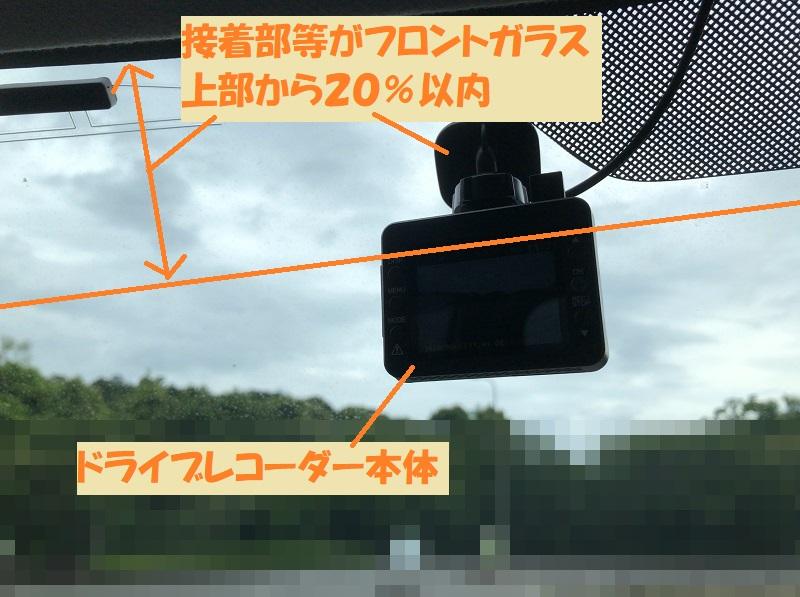 f:id:pisukechin:20200614010306j:plain