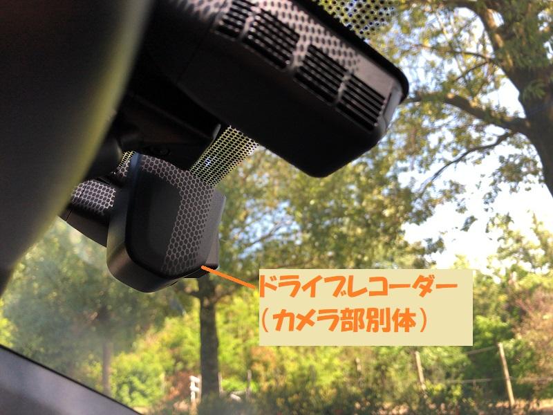 f:id:pisukechin:20200614010324j:plain