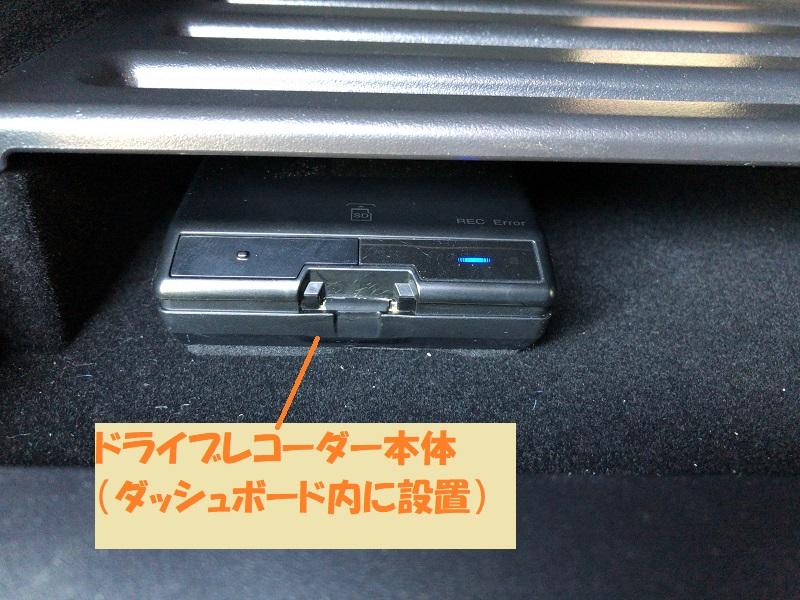 f:id:pisukechin:20200614010333j:plain