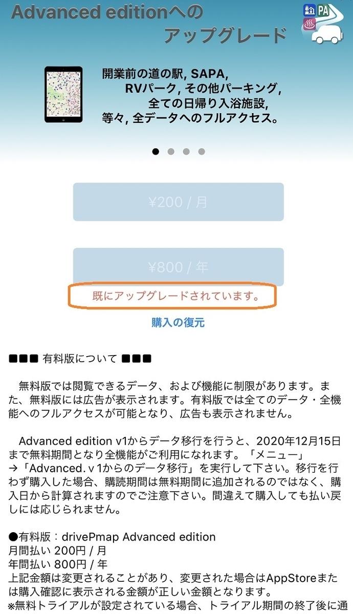 f:id:pisukechin:20200617224421j:plain
