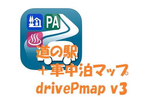 f:id:pisukechin:20200618201613j:plain
