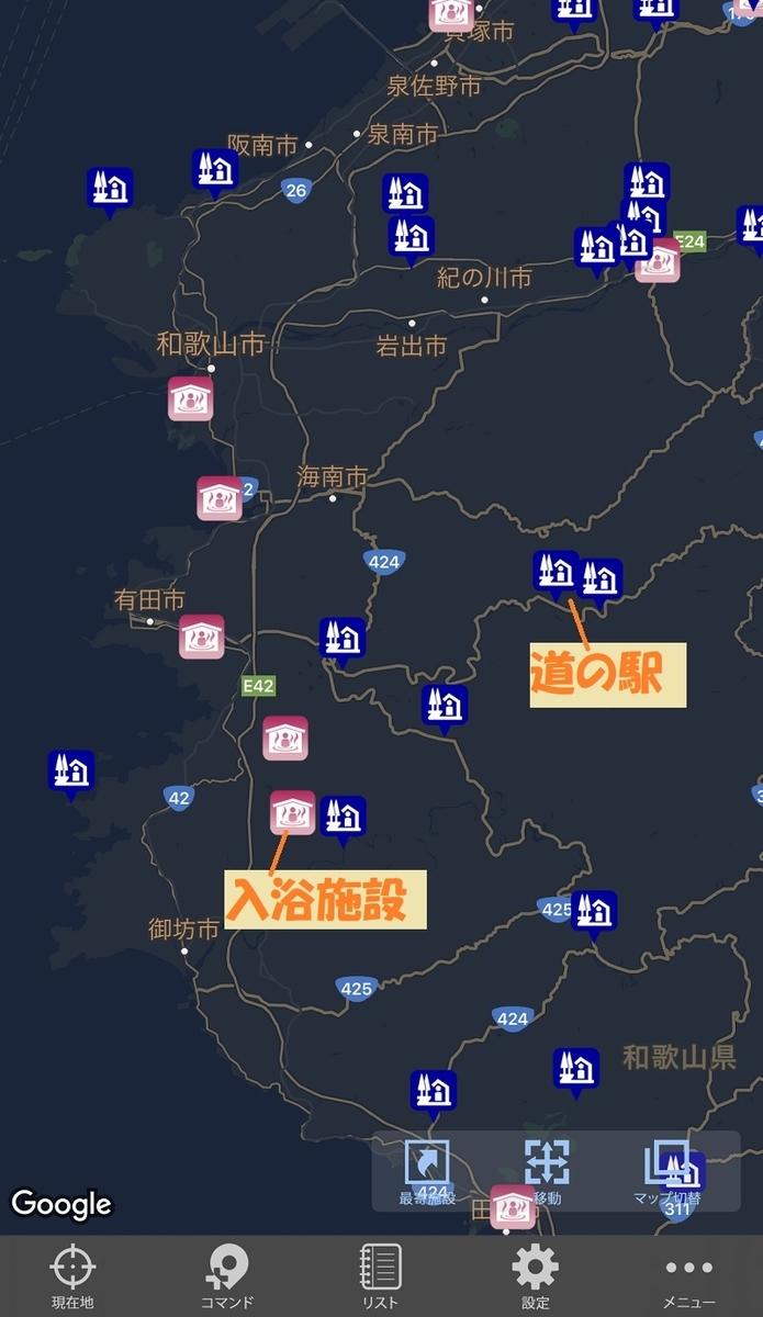 f:id:pisukechin:20200618210741j:plain