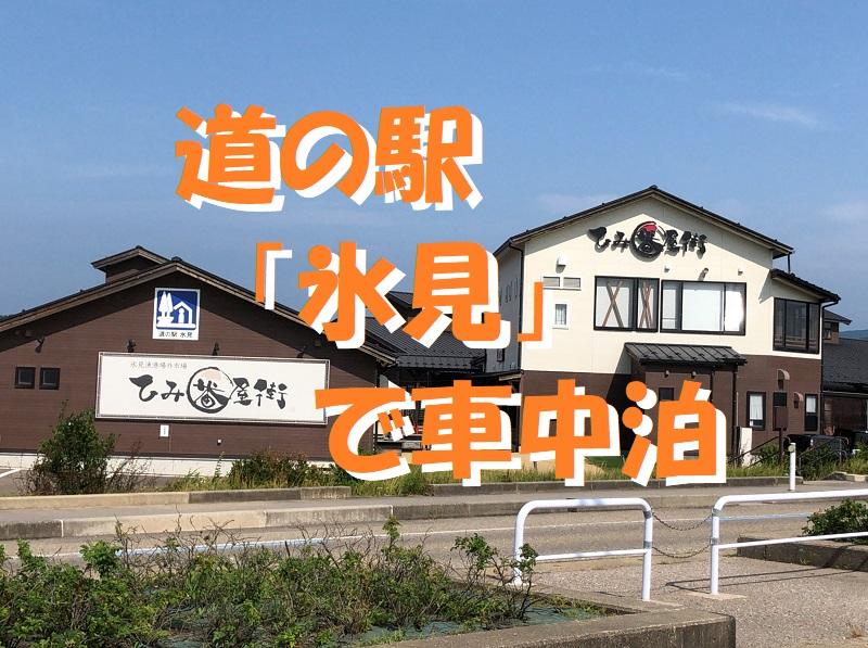 f:id:pisukechin:20200630092751j:plain