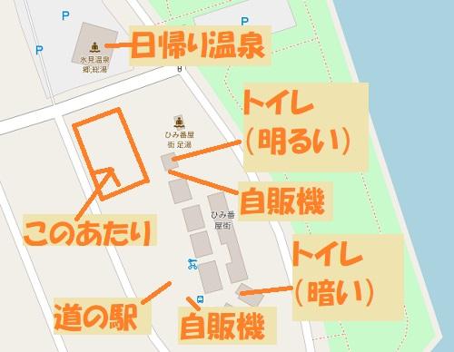 f:id:pisukechin:20200630092945j:plain