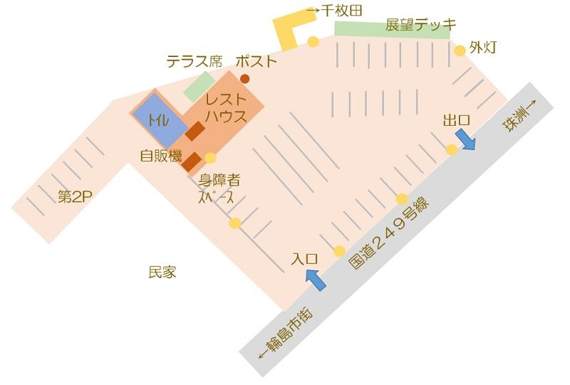 f:id:pisukechin:20200704020655j:plain