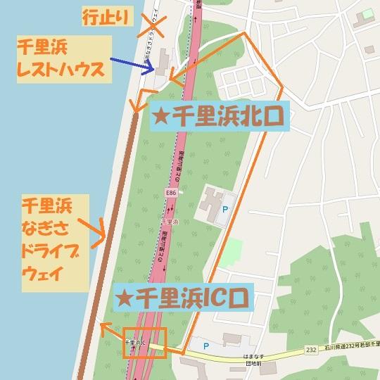 f:id:pisukechin:20200706201121j:plain