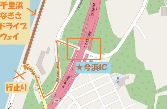 f:id:pisukechin:20200706201132j:plain