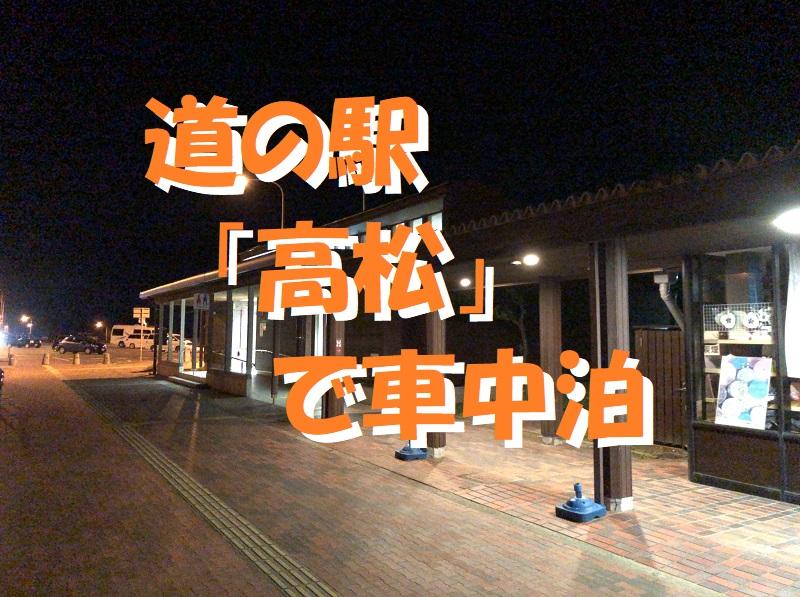f:id:pisukechin:20200708225739j:plain