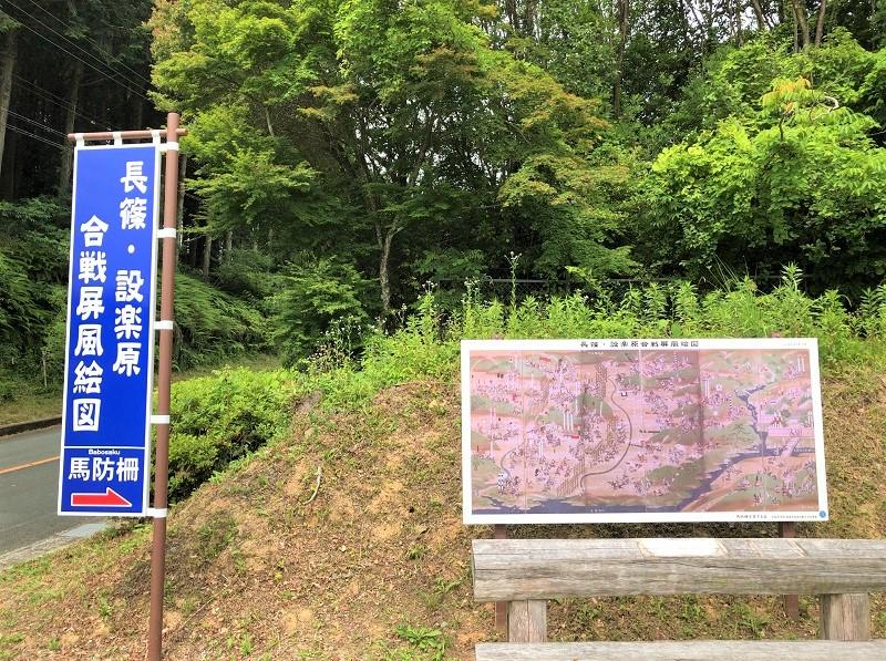 f:id:pisukechin:20200711221948j:plain