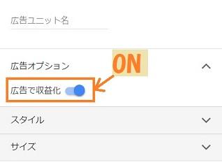 f:id:pisukechin:20200712003649j:plain