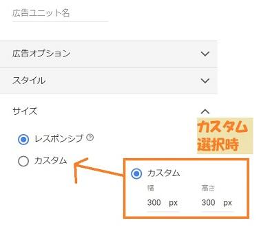 f:id:pisukechin:20200712003706j:plain