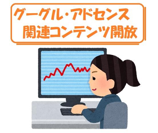 f:id:pisukechin:20200712005829j:plain