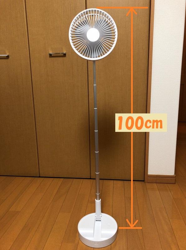 f:id:pisukechin:20200719154208j:plain