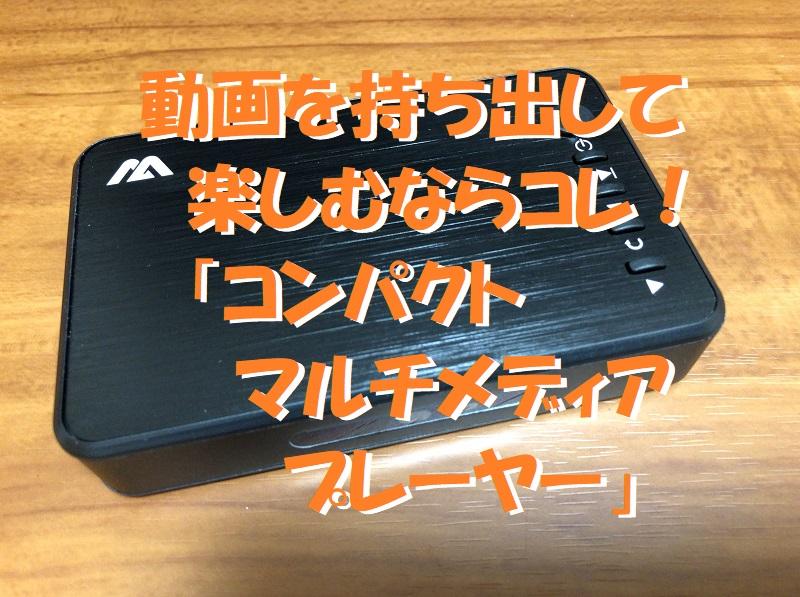 f:id:pisukechin:20200721233732j:plain