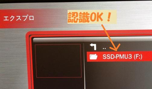f:id:pisukechin:20200721233845j:plain