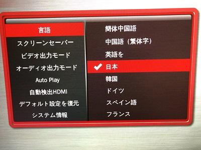 f:id:pisukechin:20200721233918j:plain