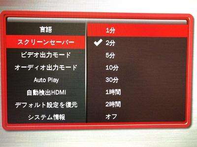 f:id:pisukechin:20200721233933j:plain