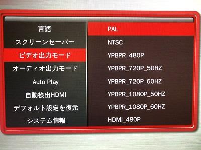 f:id:pisukechin:20200721233947j:plain