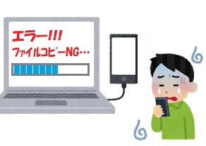 f:id:pisukechin:20200724235543p:plain