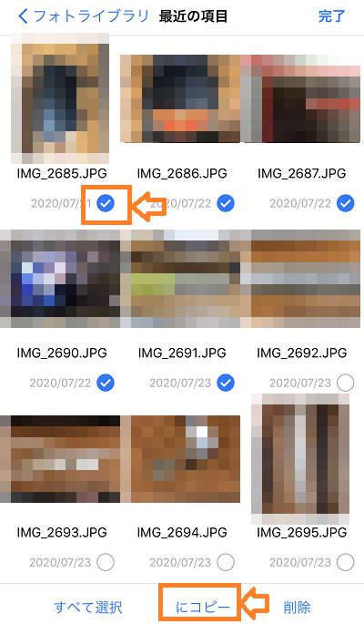 f:id:pisukechin:20200724235641p:plain