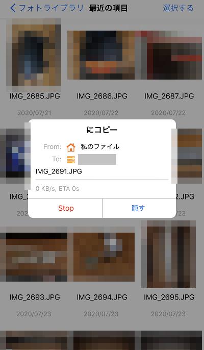 f:id:pisukechin:20200724235650p:plain