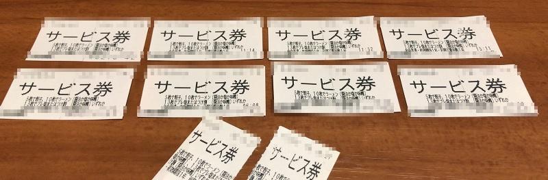 f:id:pisukechin:20200726185335j:plain