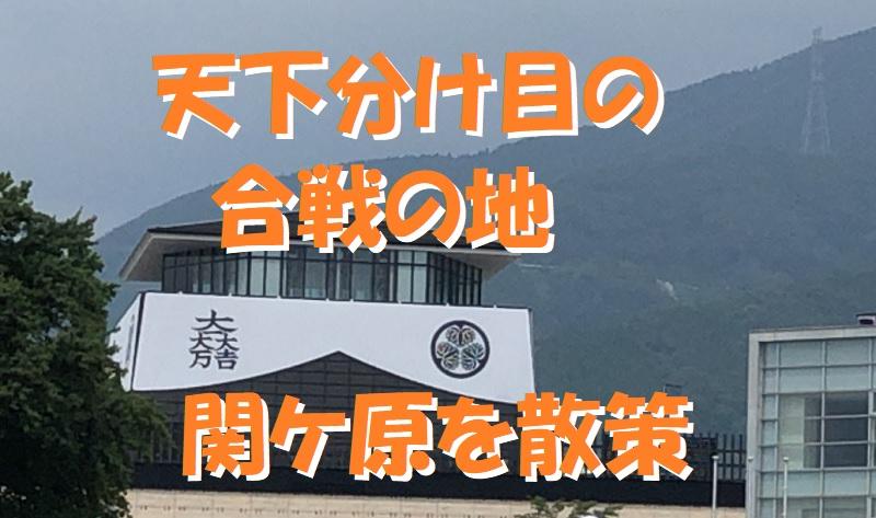f:id:pisukechin:20200808093422j:plain