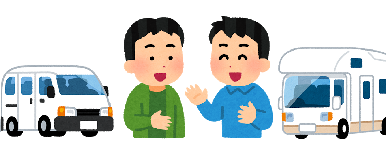 f:id:pisukechin:20200816115143p:plain