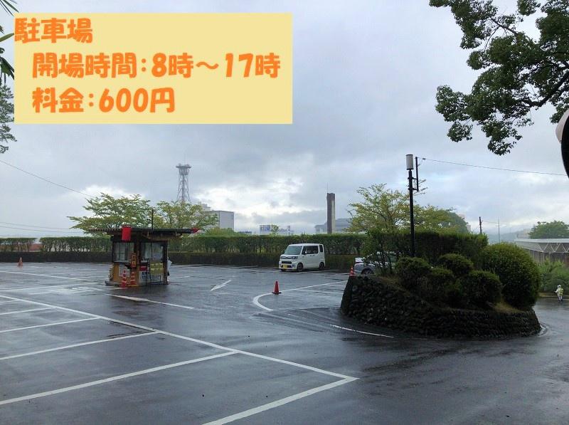 f:id:pisukechin:20200830164729j:plain
