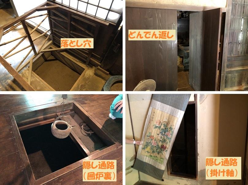 f:id:pisukechin:20200905095845j:plain