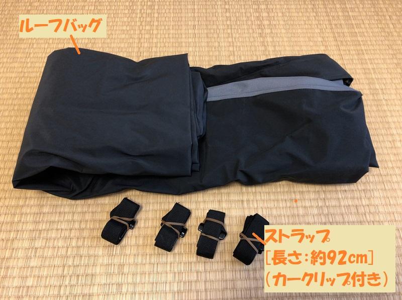 f:id:pisukechin:20200912213647j:plain