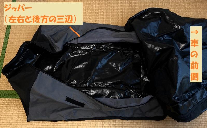 f:id:pisukechin:20200912213657j:plain