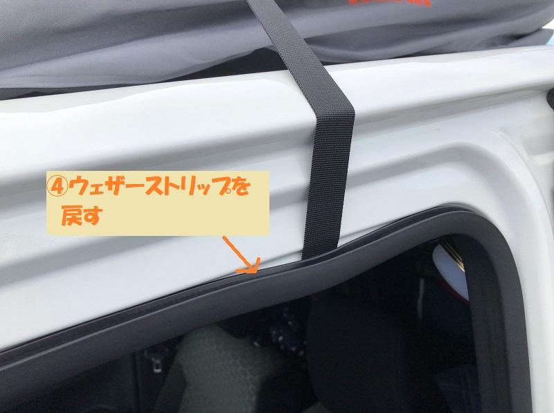 f:id:pisukechin:20200912213845j:plain