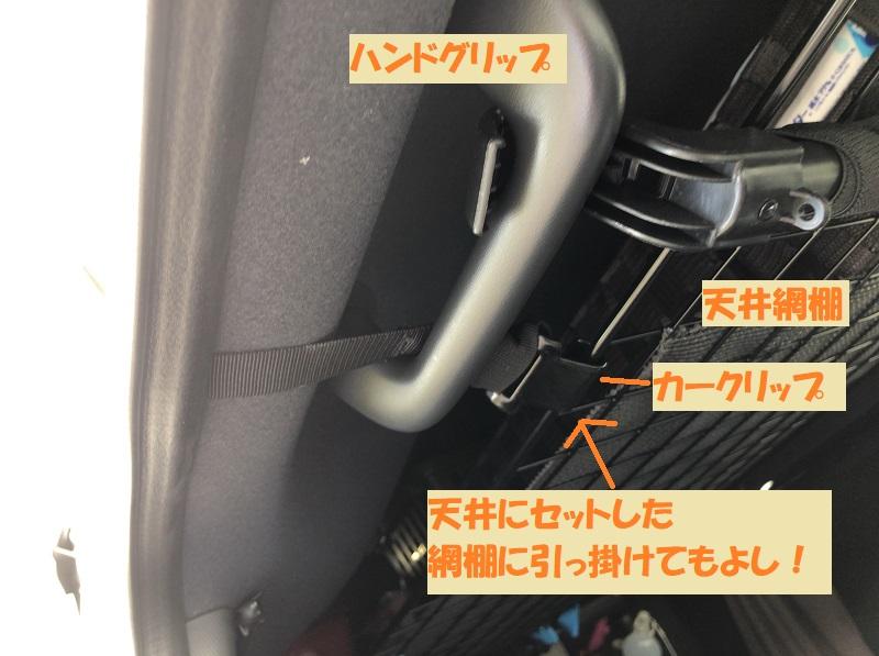 f:id:pisukechin:20200912213854j:plain