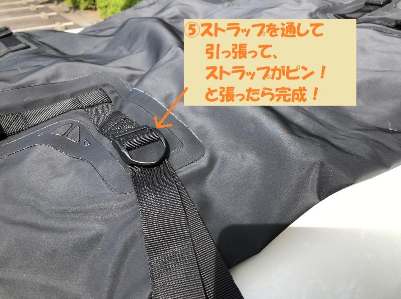 f:id:pisukechin:20200912213905j:plain