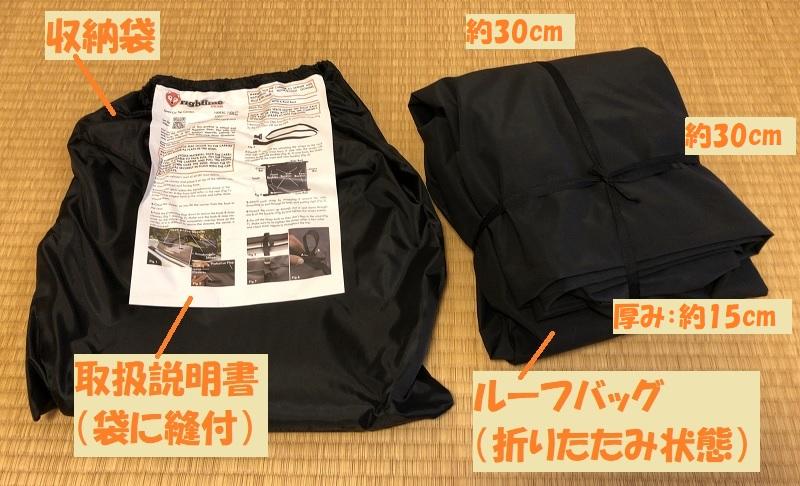 f:id:pisukechin:20200913075528j:plain