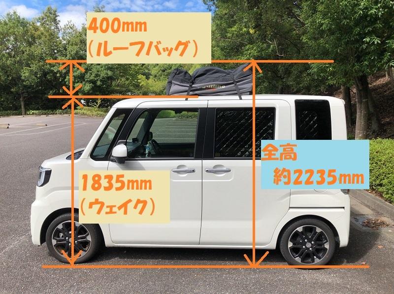 f:id:pisukechin:20200913080916j:plain