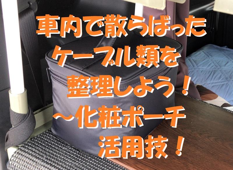 f:id:pisukechin:20200913221709j:plain
