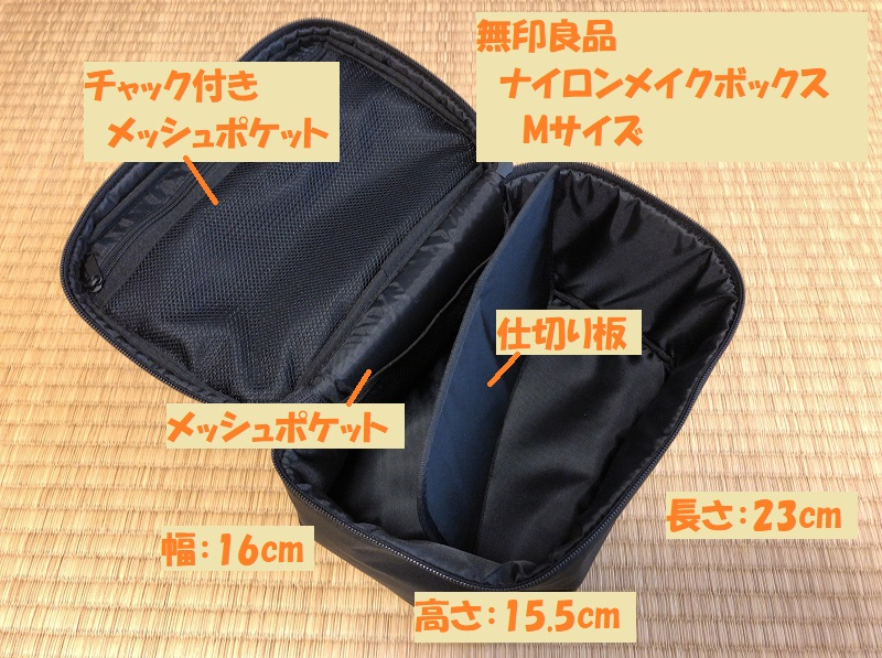 f:id:pisukechin:20200913221727j:plain