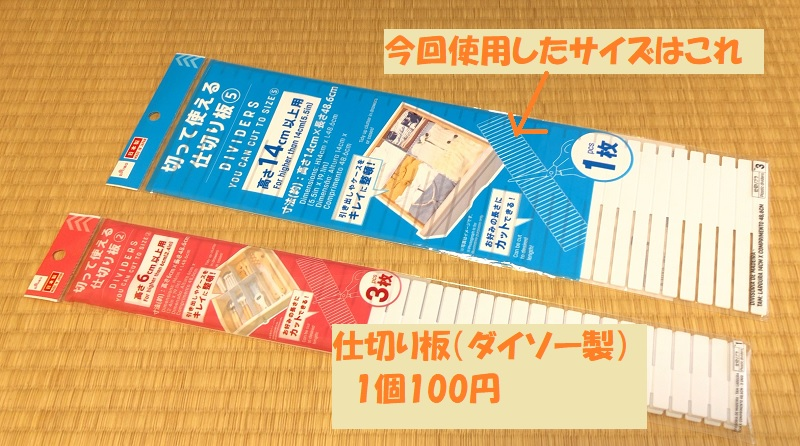 f:id:pisukechin:20200913221738j:plain