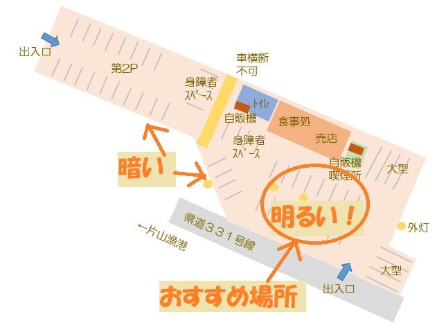 f:id:pisukechin:20200928221611j:plain