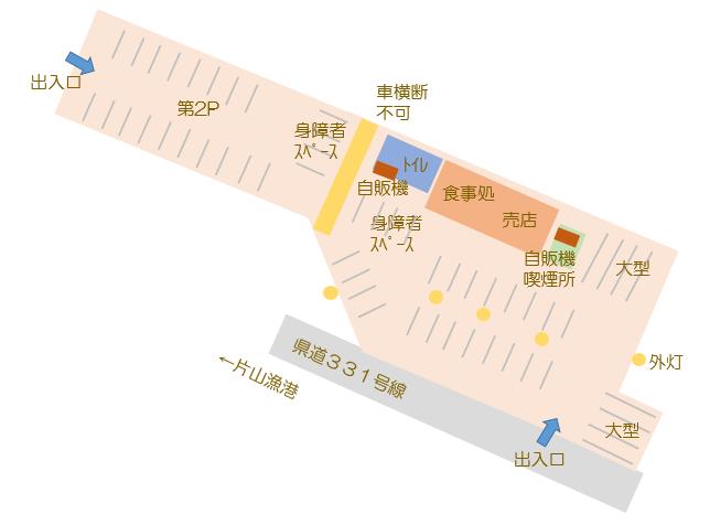f:id:pisukechin:20200928221826p:plain