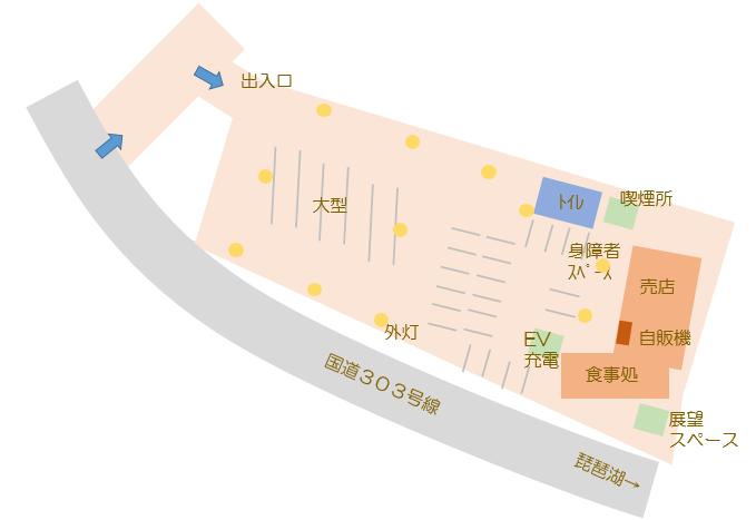 f:id:pisukechin:20200930205037p:plain
