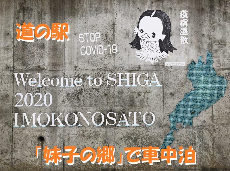 f:id:pisukechin:20201003001857j:plain