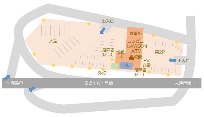 f:id:pisukechin:20201003002321p:plain